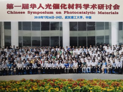 1st Chinese Symposium on Photocatalytic Materials